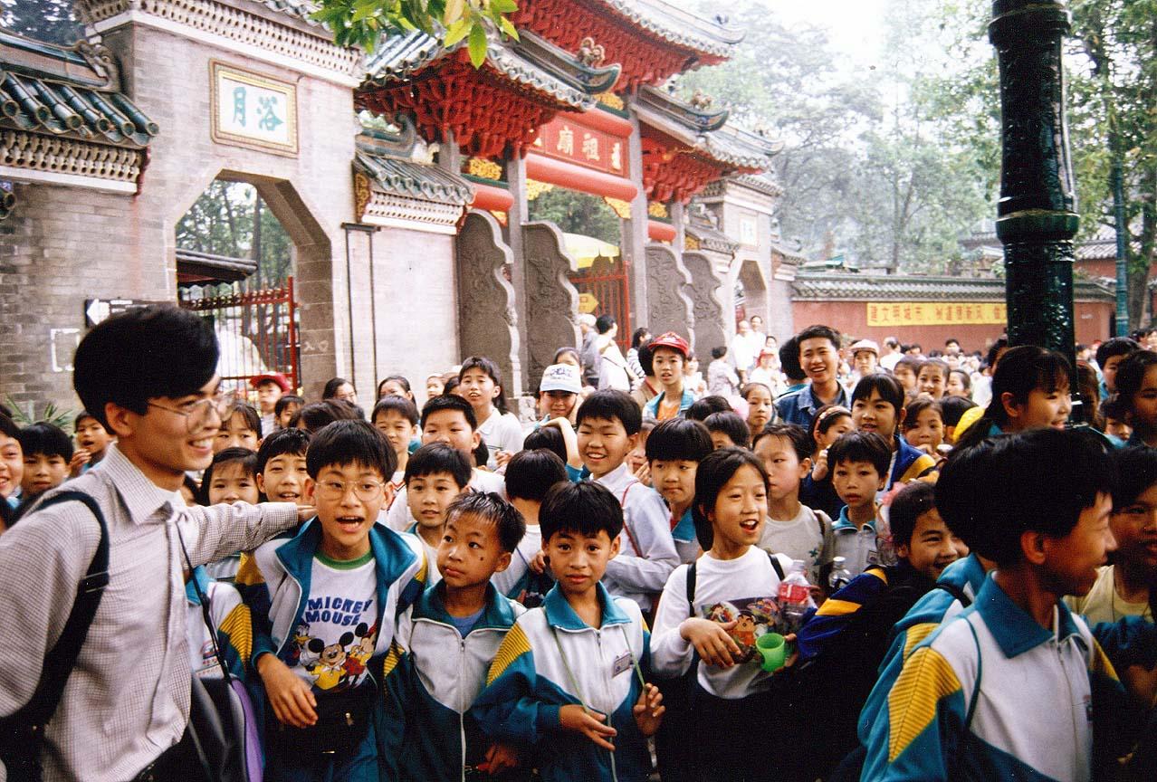 Guangzhou canton guangdong province